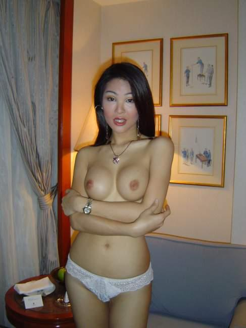 Asian Wife Topless